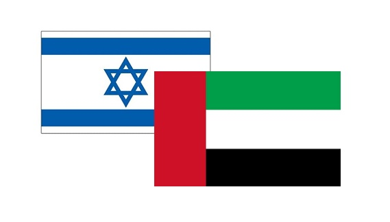 இஸ்ரேல், UAE உறவு ஆரம்பம்