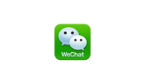 ரம்பின் WeChat தடைக்கு அமெரிக்க நீதிமன்றம் தடை